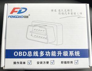 obd-auto-lock-1
