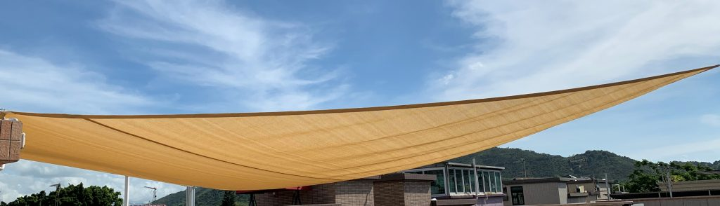 This image has an empty alt attribute; its file name is roof-heat-insulation-02-1024x294.jpg